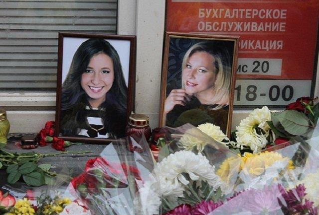 Сім'ї жертв ДТП уХаркові відмовилися від грошей сім'ї Зайцевої
