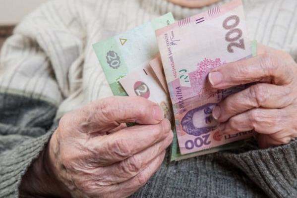 ВУкраїні сьогодні збільшився прожитковий мінімум на4,6%