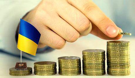 """Результат пошуку зображень за запитом """"зростання економіки україни"""""""