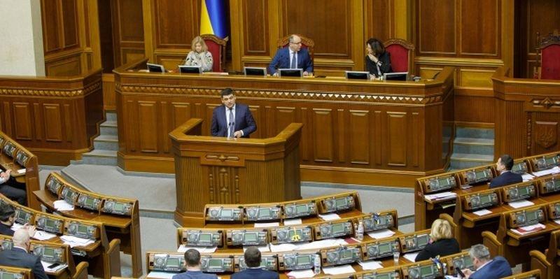 рада схвалила законопроект про створення антикорупційного суду
