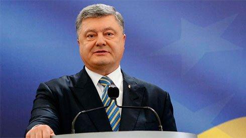 порошенко предлагает налоговую амнистию