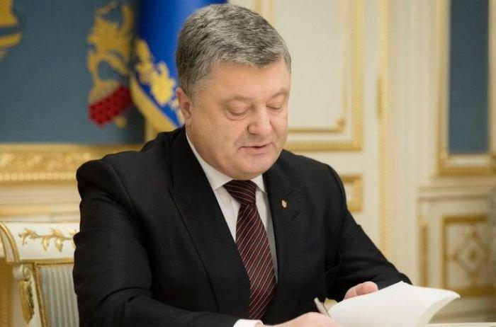 порошенко підписав закон про валюту