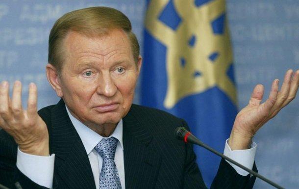 хто стане наступником кучми на переговорах у мінську