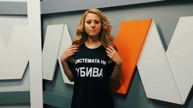 у болгарії затримали підозрюваного у вбивстві журналістки маринової