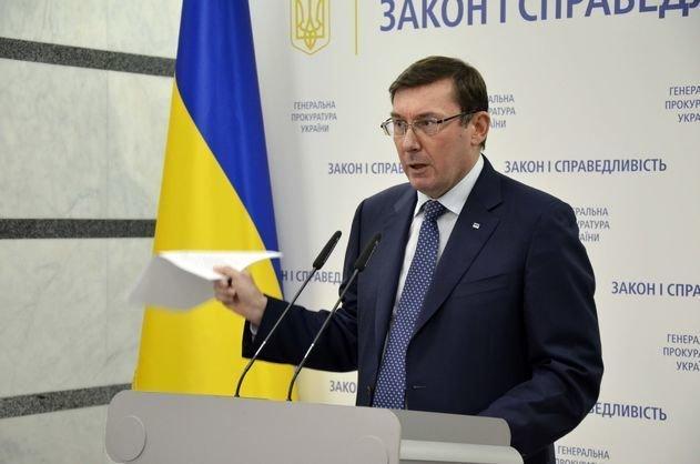 луценко змінив прокурорів у справі бубенчика