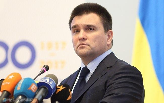 """україна має механізми тиску на """"газпром"""""""