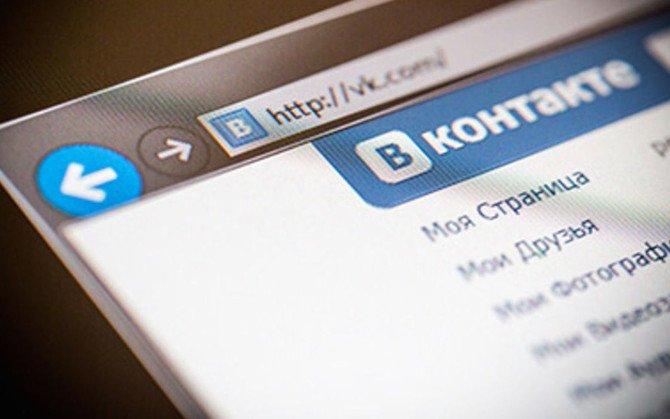 у росії заблокували вконтакте