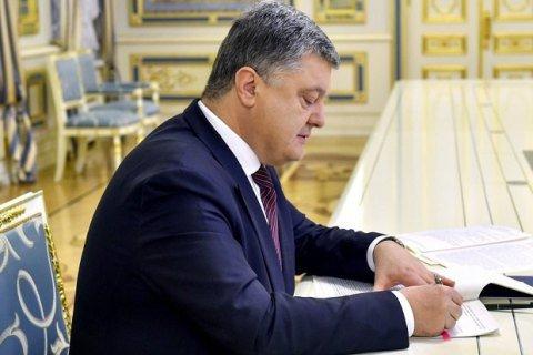 глава держави підписав закон про посилення контролю за держкордоном