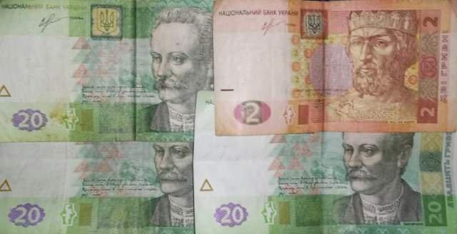 62 гривні
