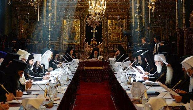 засідання синоду в стамбулі