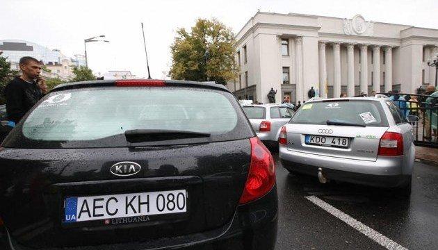 """власники авто на """"євробляхах"""" вимагають легалізації"""