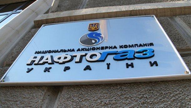 коболєв прокоментував відмову газпрому на поставки газу