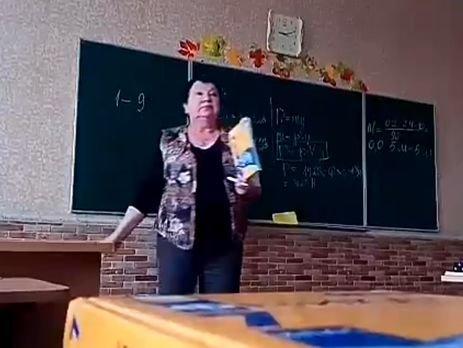 в василькове учитель физики выругала школьника