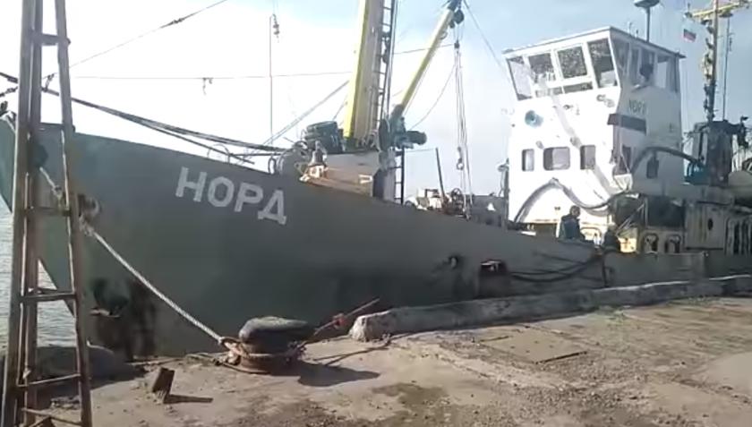 українські прикордонники затримали російське судно