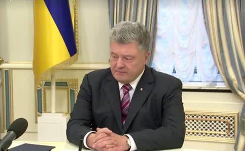 порошенко прокоментував теракт у керчі