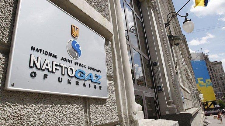 """суд заарештував голландські активи """"газпрому"""""""
