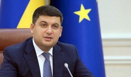 гройсман про борги україни