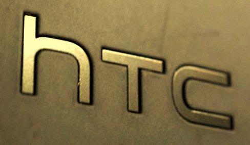 У Мережу витекли характеристики нового флагмана від HTC