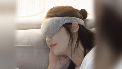 маска для сну сяомі