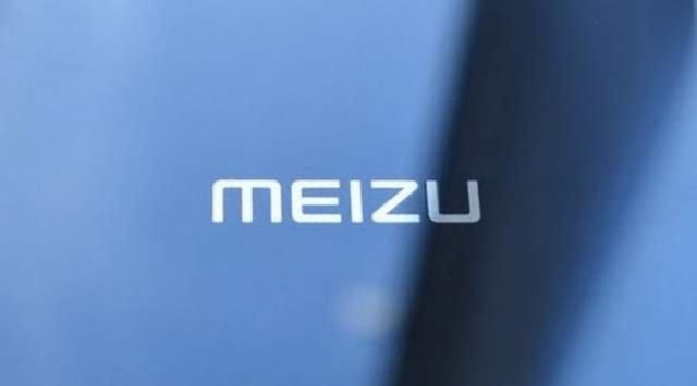 мейзу логотип