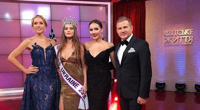 місс україна 2018 леоніла гузь