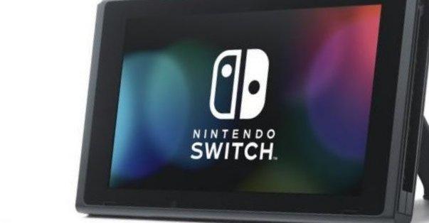 Nintendo консоль
