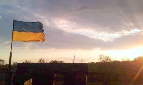 український прапор оос