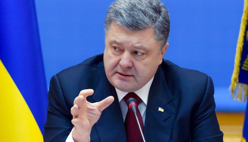 порошенко анонсував закінчення ато