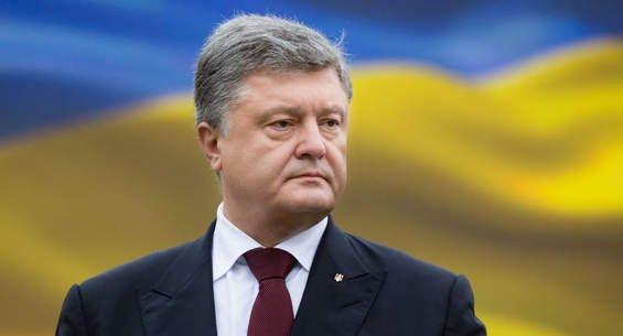 Петро Порошенко ухвалив закон про ВАКС