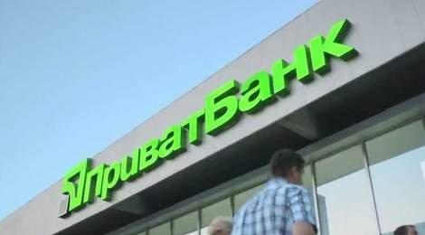 зписання кредитів приватбанк