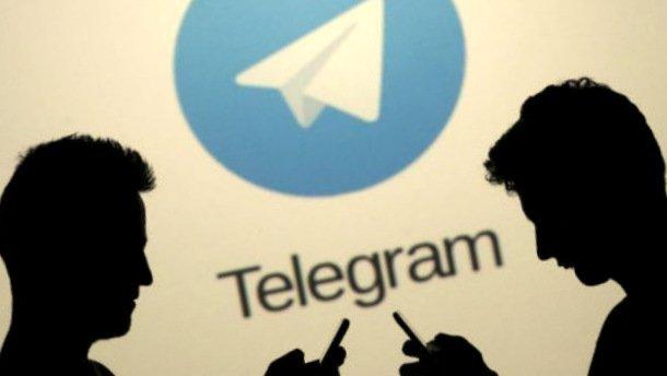 збій у роботі телеграм