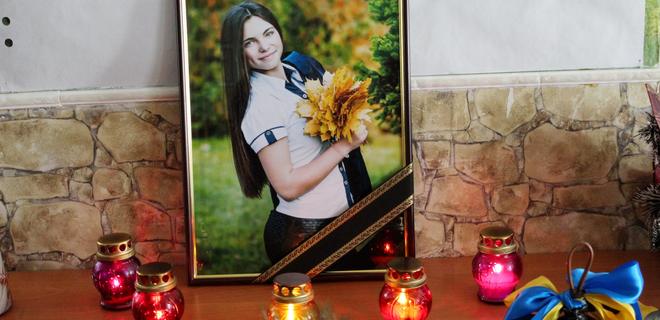 у торецьку загинула 15-річна дівчина