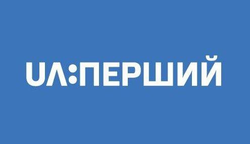 логотип телеканалу ua:перший