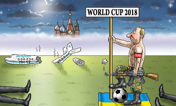 чс в росії