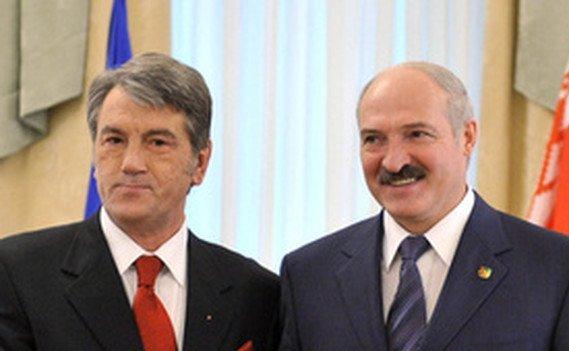 ющенко та лукашенко