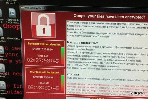 Microsoft: Фрагменти вірусу WCry були отримані зпрограм агентства нацбезпеки США