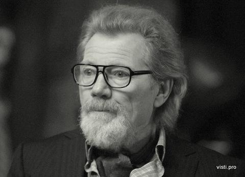 Помер актор, який зіграв у«Вбити Білла» та«Твін Пікс»