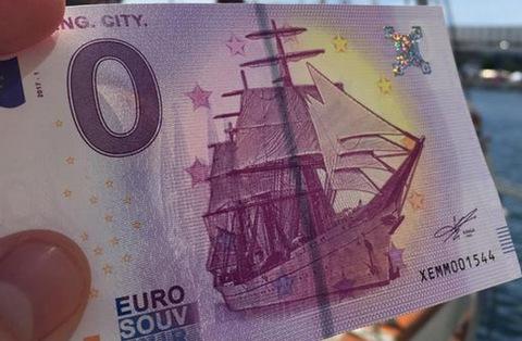 У Німеччині показали першу всвіті купюру в0 євро