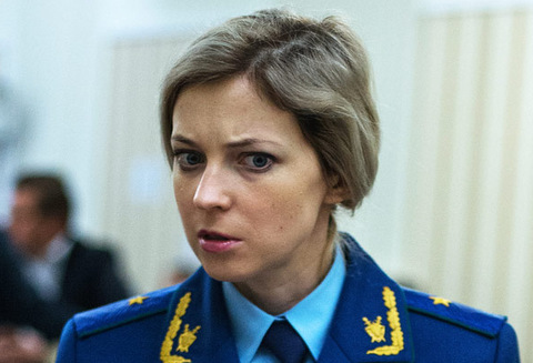 У «няш-мяш» Поклонської знайшли секретну квартиру в«ДНР»