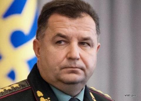 Полторак: Уразі відкритої агресії Росії воювати буде кожен українець