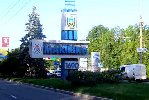 Погода в иркутске по гисметео