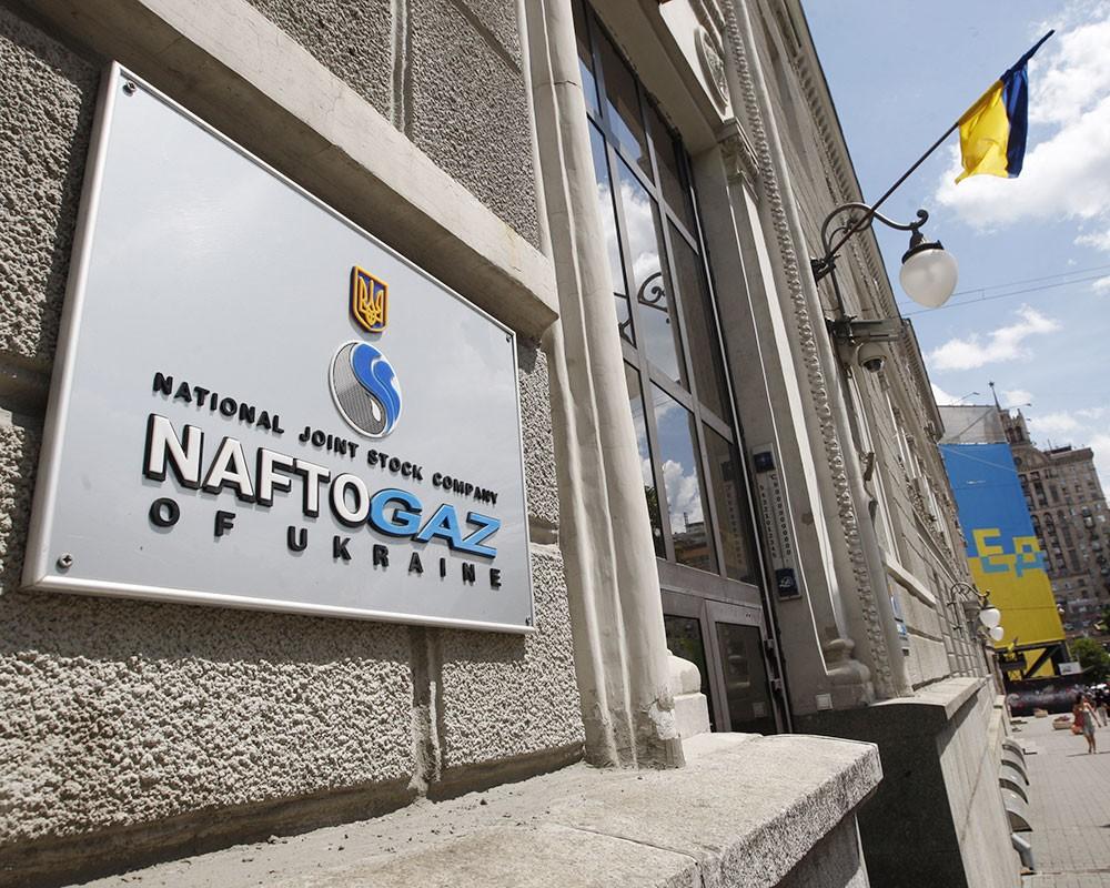 У «Нафтогазі» відмовили «Газпрому» упереговорах щодо транзиту