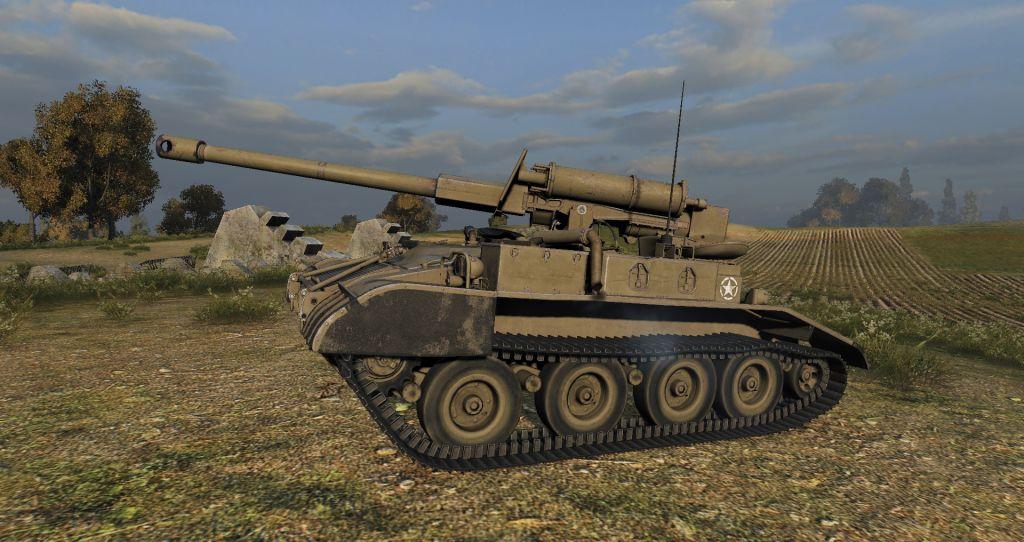 Про танки 9.5