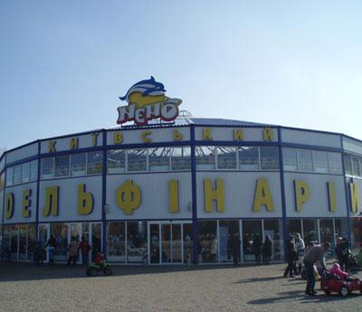 Київський дельфінарій заарештовано судом, там має бути АЗС